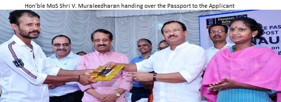 Passport Seva Home   Indian Passport   Passport   Passport