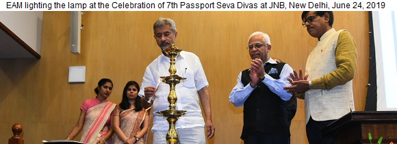 Passport Seva Home | Indian Passport | Passport | Passport Seva Project