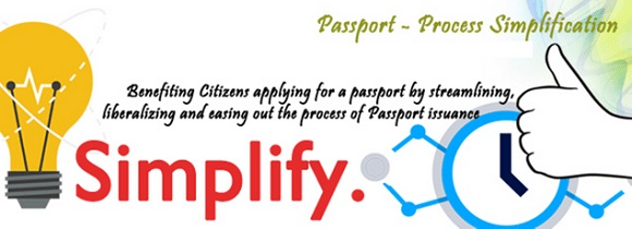 Passport process simplification
